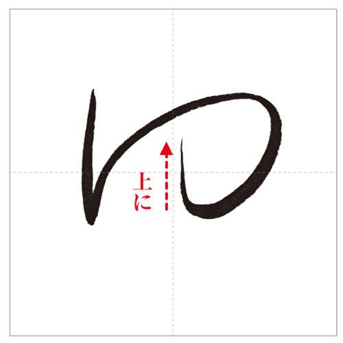 よゆら-のコピー-9