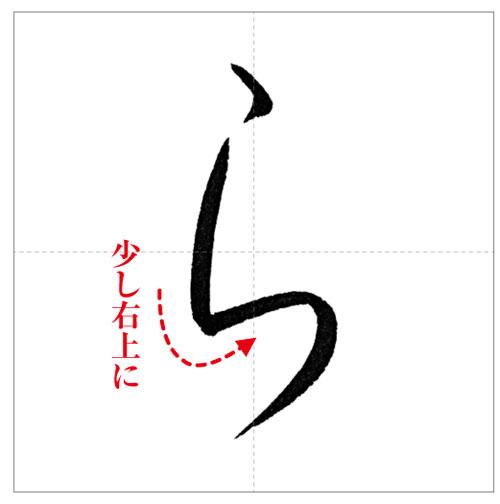 よゆら-のコピー