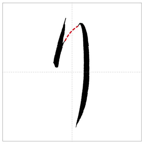 り-のコピー-2