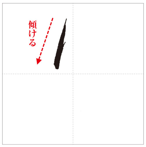 り-のコピー-3