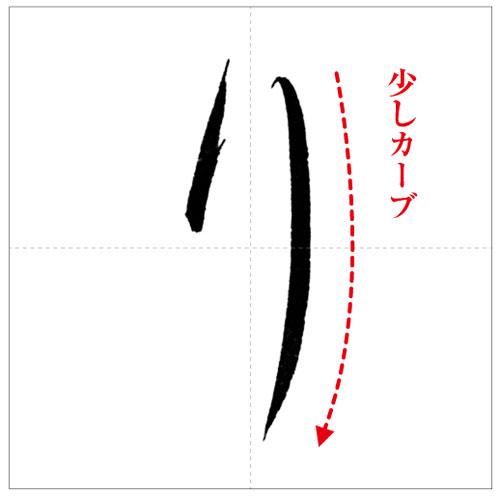 り-のコピー
