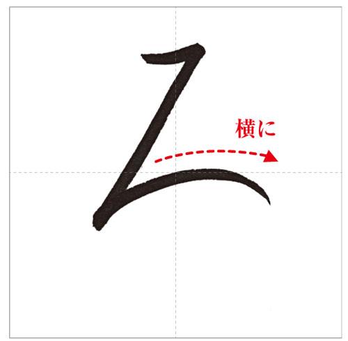 るろ-のコピー-11