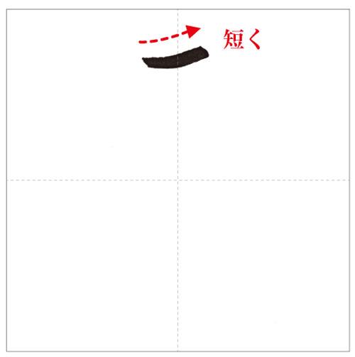 るろ-のコピー-14