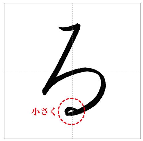 るろ-のコピー-2