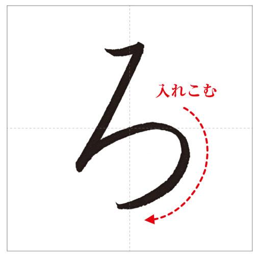 るろ-のコピー-3