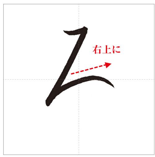 るろ-のコピー-4