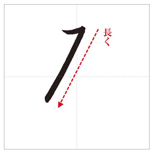 るろ-のコピー-5