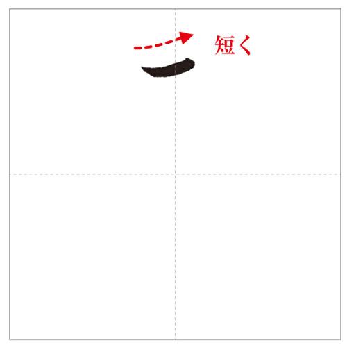 るろ-のコピー-6
