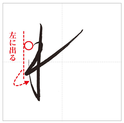 れ-のコピー-7