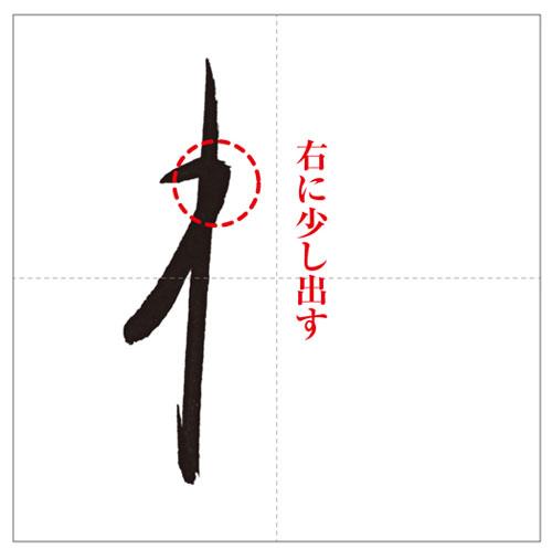 わ-のコピー-7
