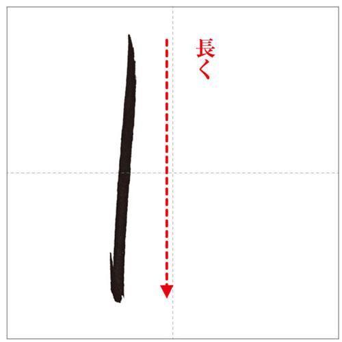 わ-のコピー-8