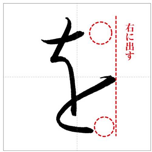 をん-のコピー-10