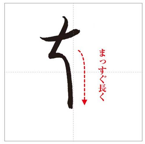 をん-のコピー-12