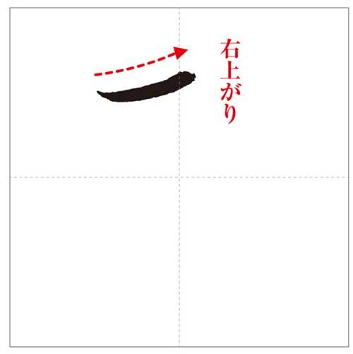 をん-のコピー-13