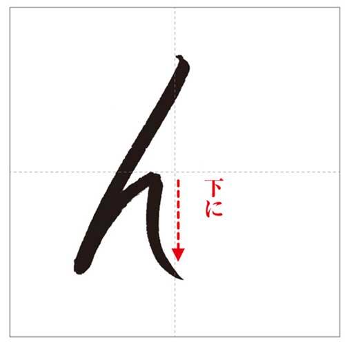 をん-のコピー-4