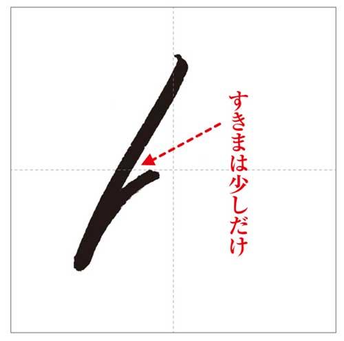 をん-のコピー-5