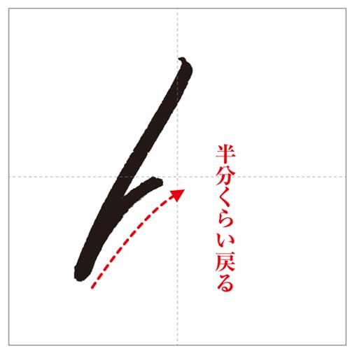 をん-のコピー-6