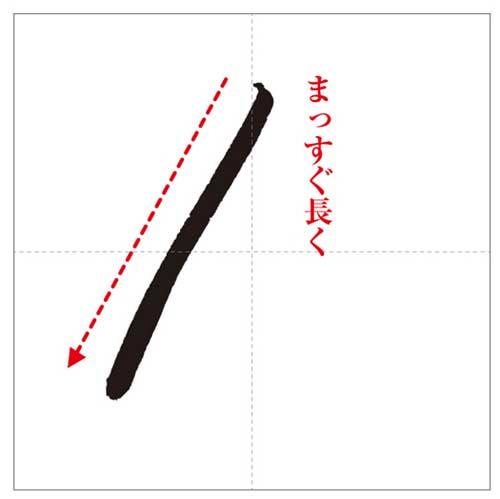 をん-のコピー-7