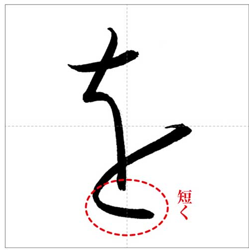 をん-のコピー-9