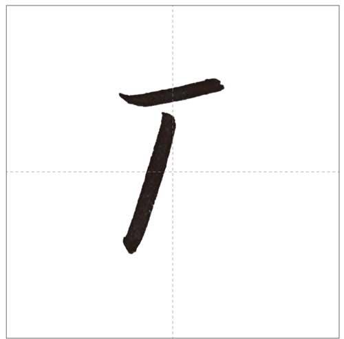 五六-のコピー-10