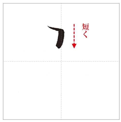 五六-のコピー-5