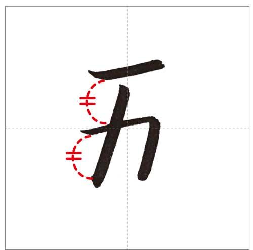 五六-のコピー-9