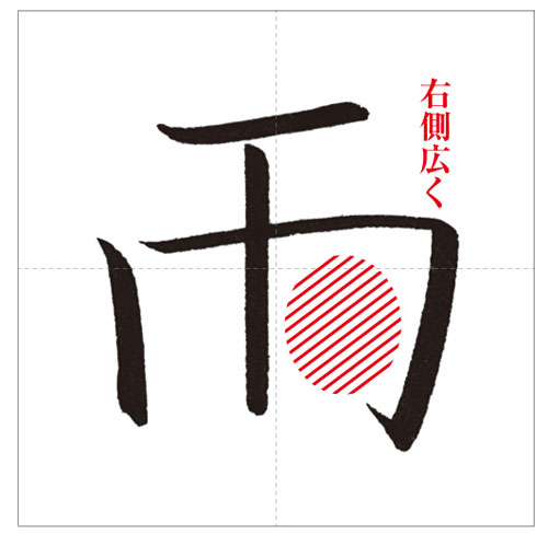 雨-のコピー-5