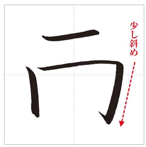 雨-のコピー-6