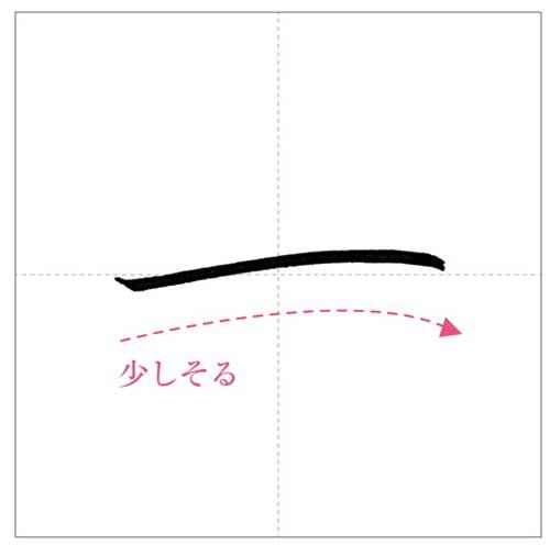 一舞-のコピー-10