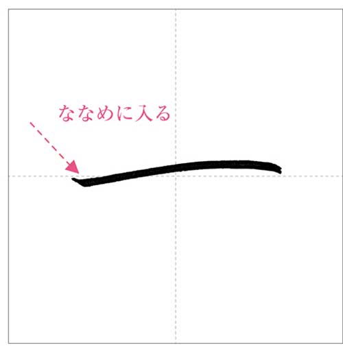一舞-のコピー-11