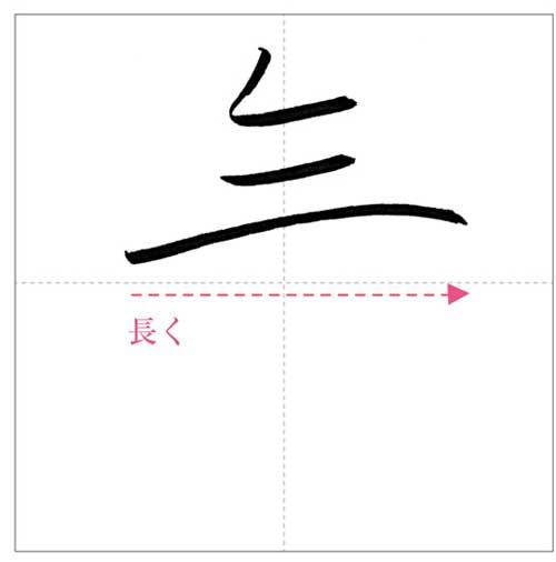 一舞-のコピー-5
