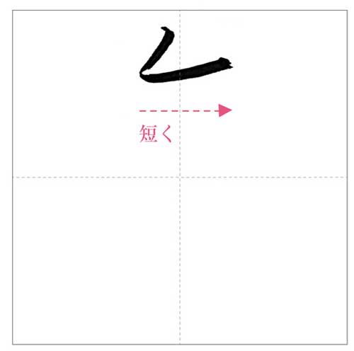 一舞-のコピー-6