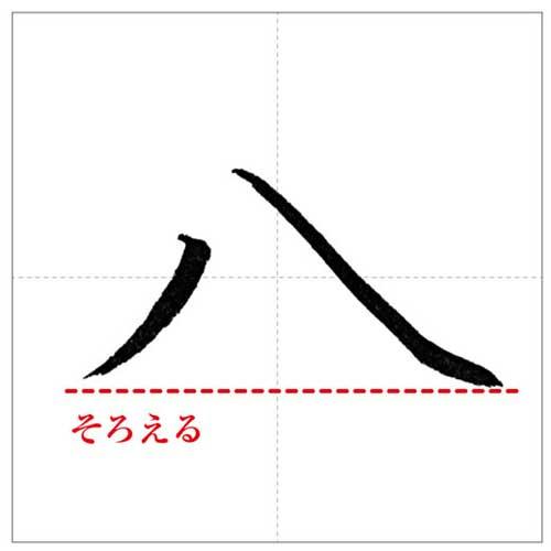 七八-のコピー-6