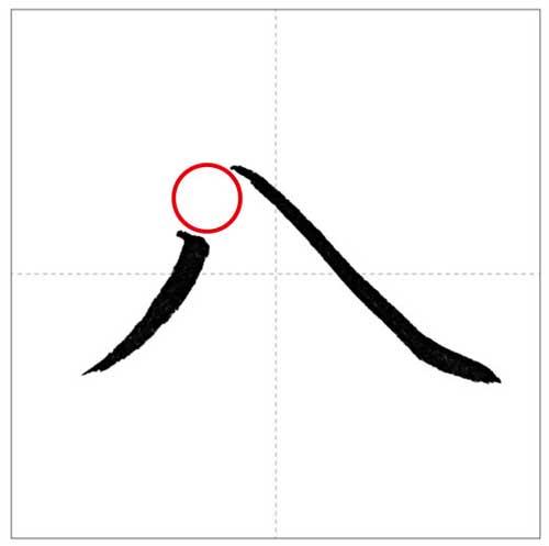 七八-のコピー-7