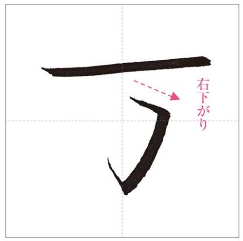 万-のコピー-2