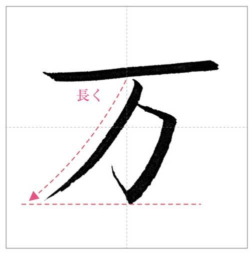 万-のコピー