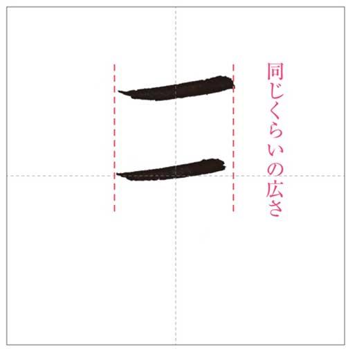 三-のコピー-2