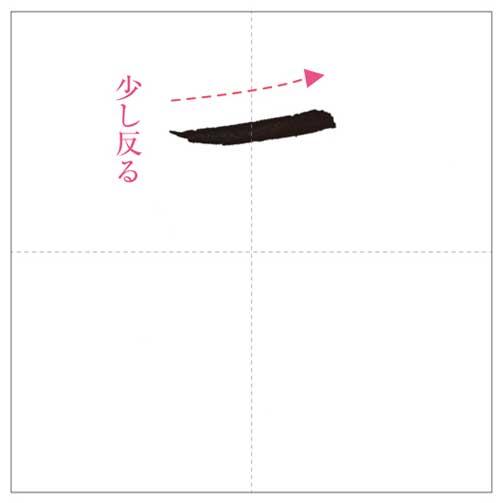 三-のコピー-3