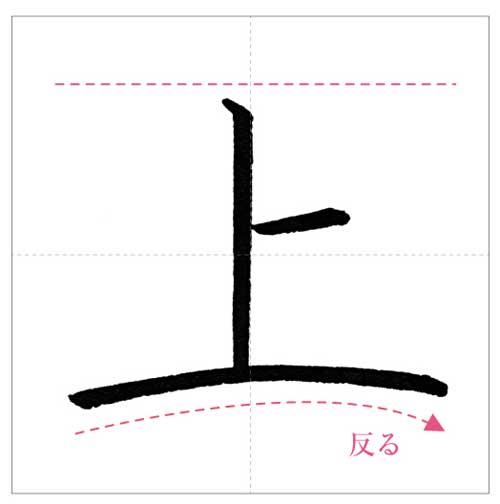 上申-のコピー-12