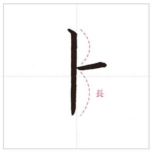 上申-のコピー-13