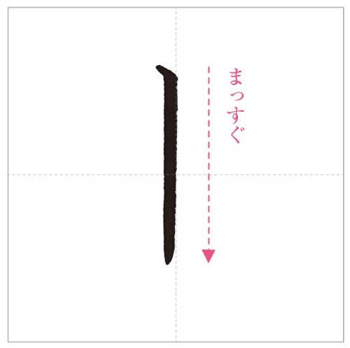 上申-のコピー-15