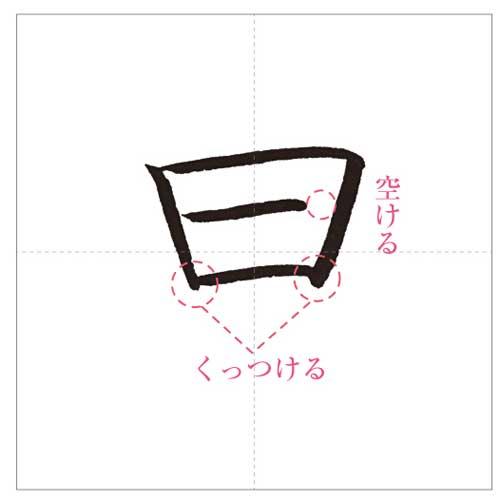 上申-のコピー-3
