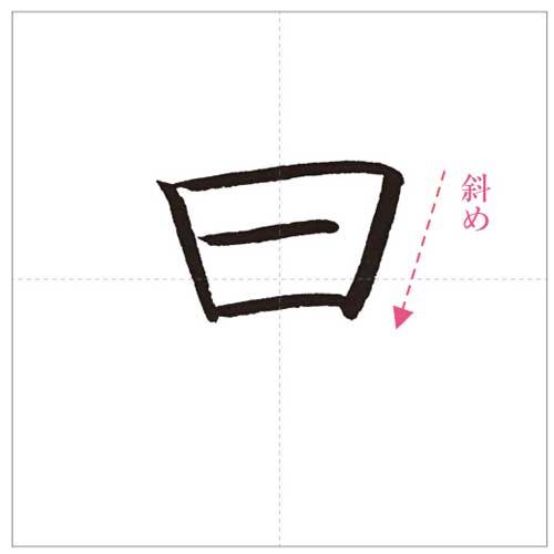 上申-のコピー-4