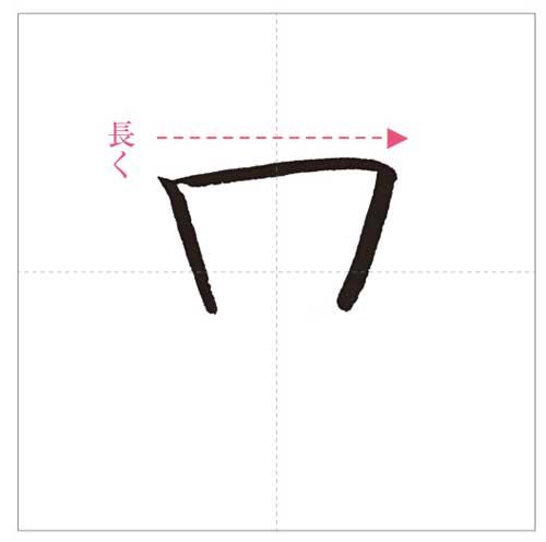 上申-のコピー-5