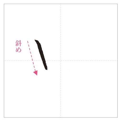 上申-のコピー-6