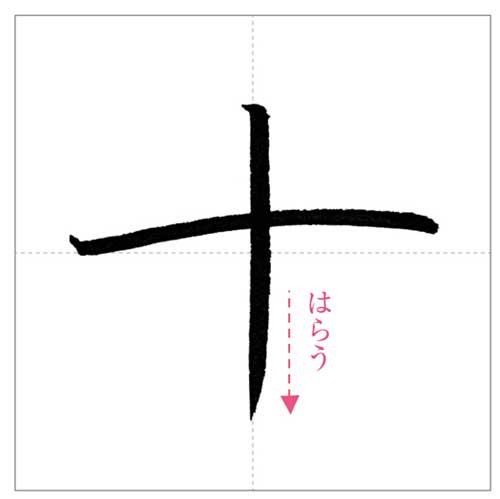 九十見-のコピー-10