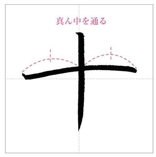 九十見-のコピー-11