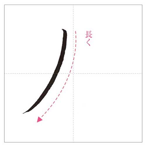 九十見-のコピー-17