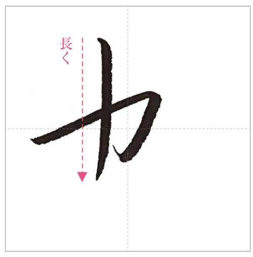 也-のコピー-4