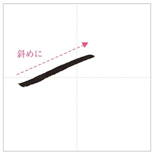 也-のコピー-6